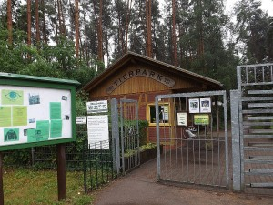 Eingang (Tierpark Perleberg)