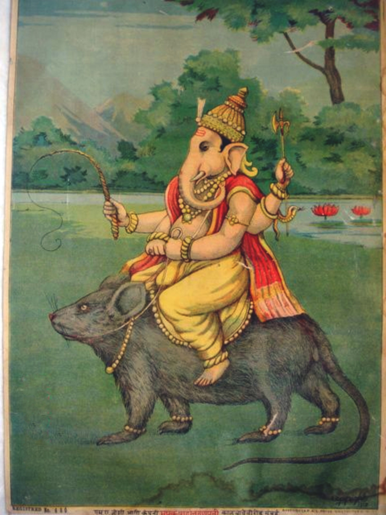 Ganesha auf seiner Ratte (Raja Ravi Varma)