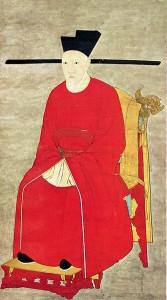 Kaiser Zhao Gou