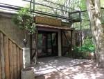 Zoomuseum (Zoo Eberswalde)