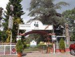 Eingang (Tier- und Vogelpark Forst)