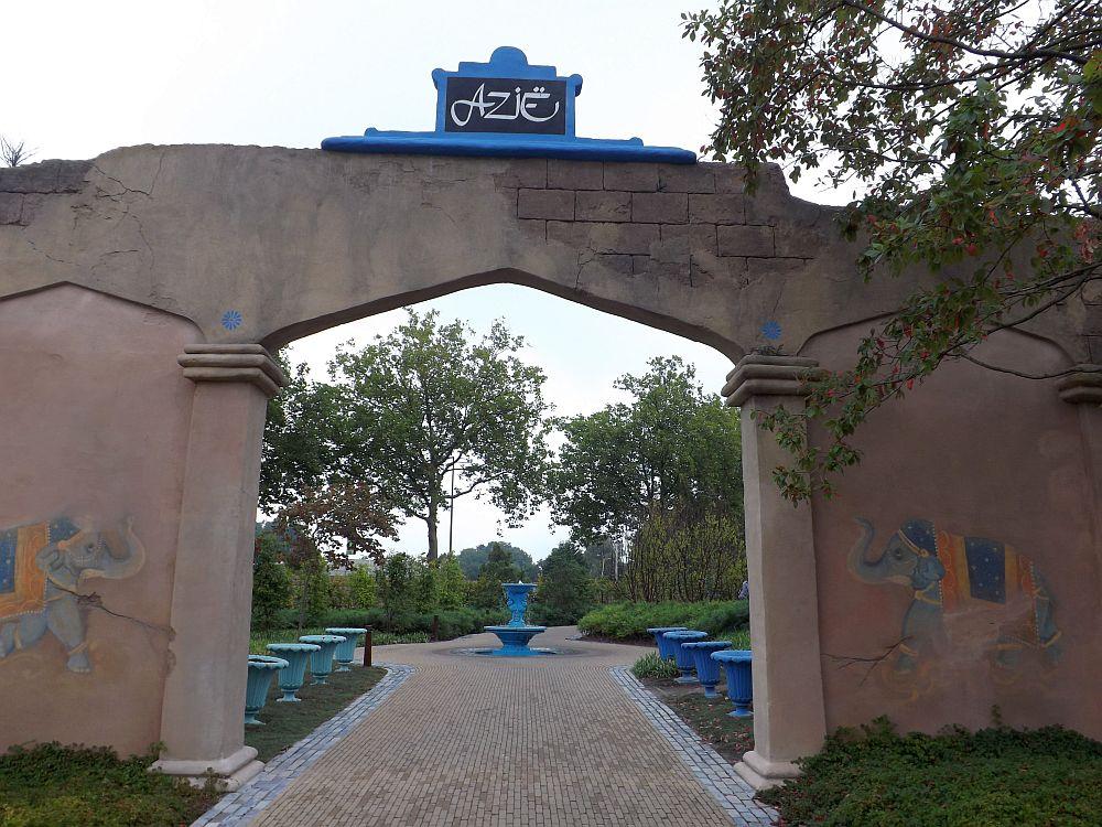 Asien, Eingang (Zoo Rotterdam)