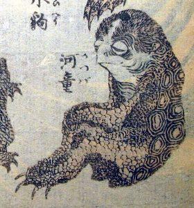 Kappa, Teil einer Darstellung von Katsushika Hokusai, 1. Hälfte 19. Jahrhundert